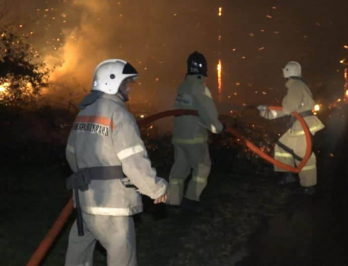 Wildfires threatening populated areas in Gali, Abkhazia