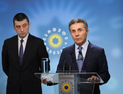 Ivanishvili rejects rumors of links to his ex-PM's new party